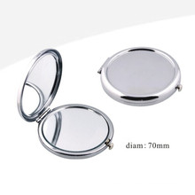Двустороннее складное зеркало для макияжа (BOX-44)
