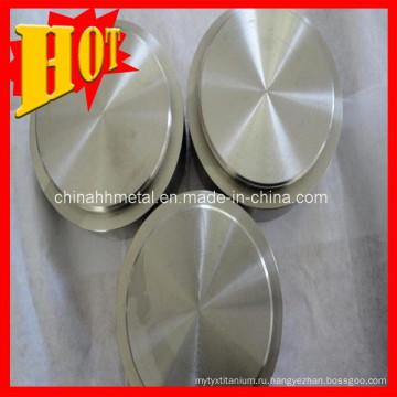 Ранг: gr1 gr2 титана распыления мишени для нанесения покрытия PVD.