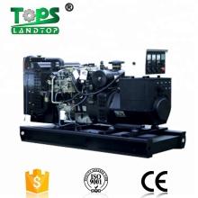 10KW-300KW Ricardo Weifang Engine Diesel Generator
