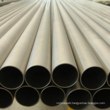 Nickle Round Seamless Tubes for Industrial