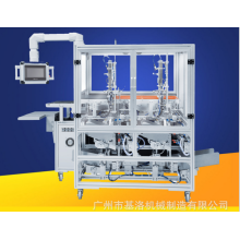 Servo automatic laminated film bagging machine