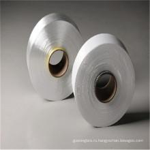Текстильное сырье 100% полиэфирная нить FDY Пряжа