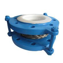 ANSI Standards NBR Rubber Expansion Joints with Galvanized Flange Coating