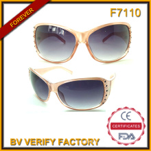 2016 Summer Sunglasses with Frame