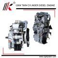 VON CHINA DYNAMO GENERATOR PREIS MIT YK2V80 MODELL TWIN ZYLINDER DIESEL MOTOR