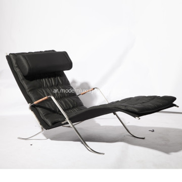 Modern Black Chaise Lounge Chair