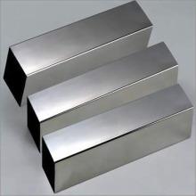 Principais fabricantes de tubos quadrados de aço
