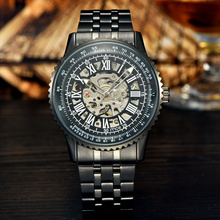 Stainless Steel Chain Big Face Man Watches