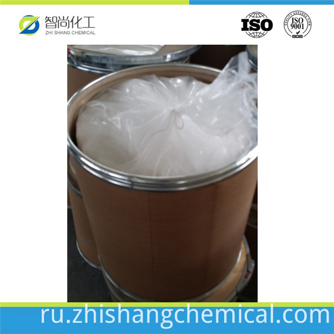 Drum 12 Dimethyldithiocarbamic Acid Sodium Salt