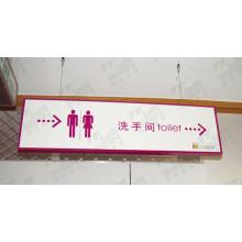 Туалет заметить, акриловые светодиодная вывеска направлении