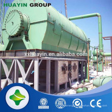 Produce gas energy waste incineration machine
