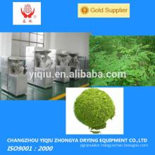 Moringa Leaf Grinder /High Quality Food Powder Making Equipment