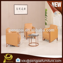 Commercial living room modern PU sofa design furniture