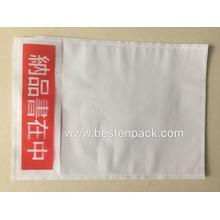 Packing List Invoice Enclosed Envelopes For Japan
