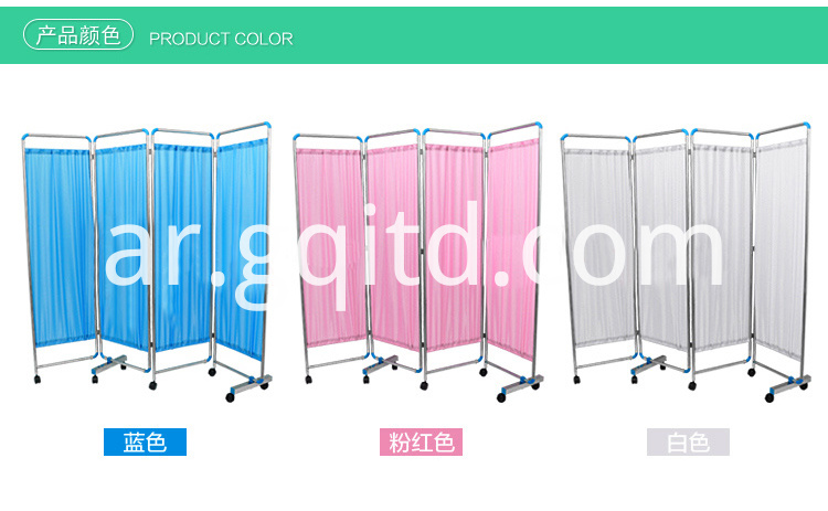 Foldable Hospital Screen