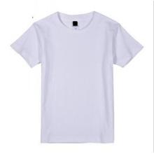 100 % coton blanc Sublimation Tshirt pour l'impression personnalisée