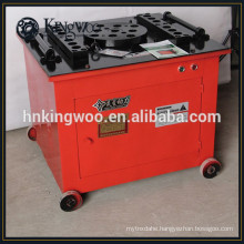 Low noise reinforced steel bar bending machine