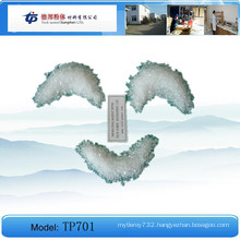 Tp701--Moisting Agent for Powder Coating