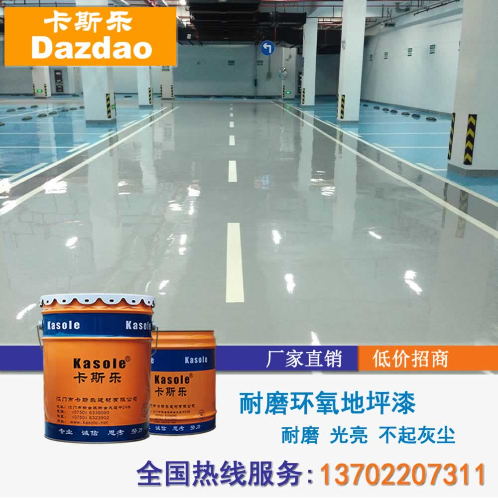 interior epoxy floor paint