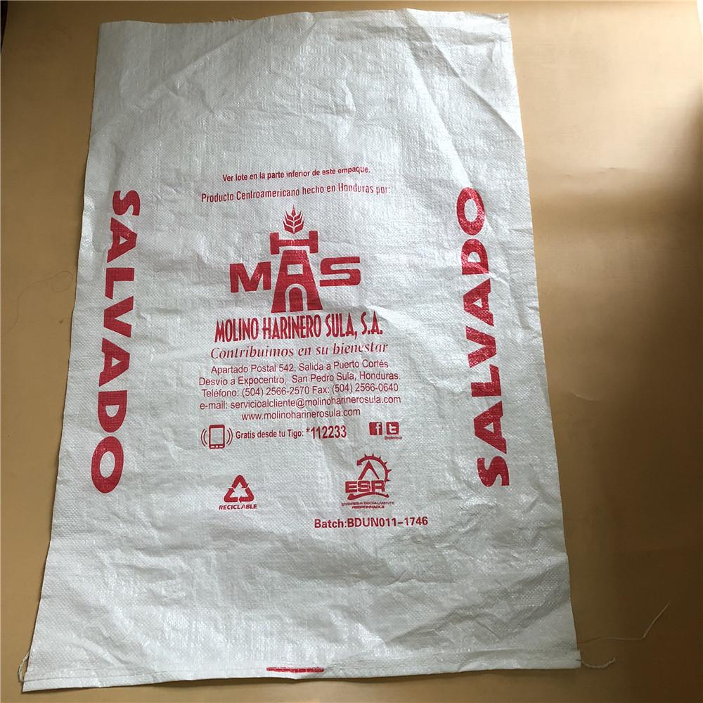 polyethylene bag 25kg