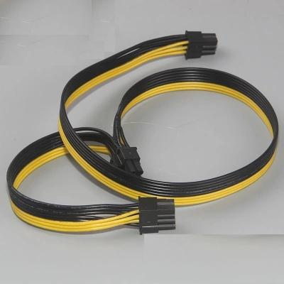 universal flat cable
