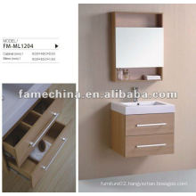 MDF free paint Melamine Bathroom Cabinet