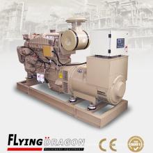 CE BV CCS ISO Promoción El mejor precio Energía de Strom Con Cummins eninge el generador 625kva marina