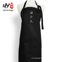 Simple silk printing black canvas apron
