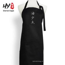 Impressão de seda simples preto lona avental