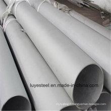 Inconel 600 alliage d'acier inoxydable tuyau et Tube Fr 2.4816