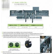 Подъёмник 4 открывание центра центра PM авто оператор, оператор кабины