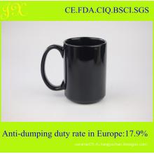 Экологичный цвет Глазурованная керамическая кружка для кофе