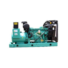 Cummins Silent Diesel Generator set 75 kVA