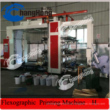 Máquina de impressão flexográfica de fita de alumínio