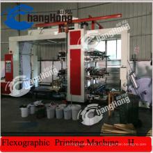 Флексографическая печатная машина с алюминиевой лентой