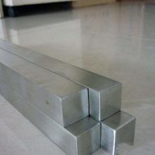 420 1/16 Vierkantstange / Stange 15mm