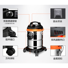 Wet and dry Vacuum Cleaner with blowing function and carpet washing