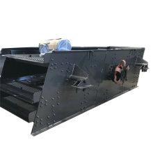 Quarry Vibrating Screen for Mining