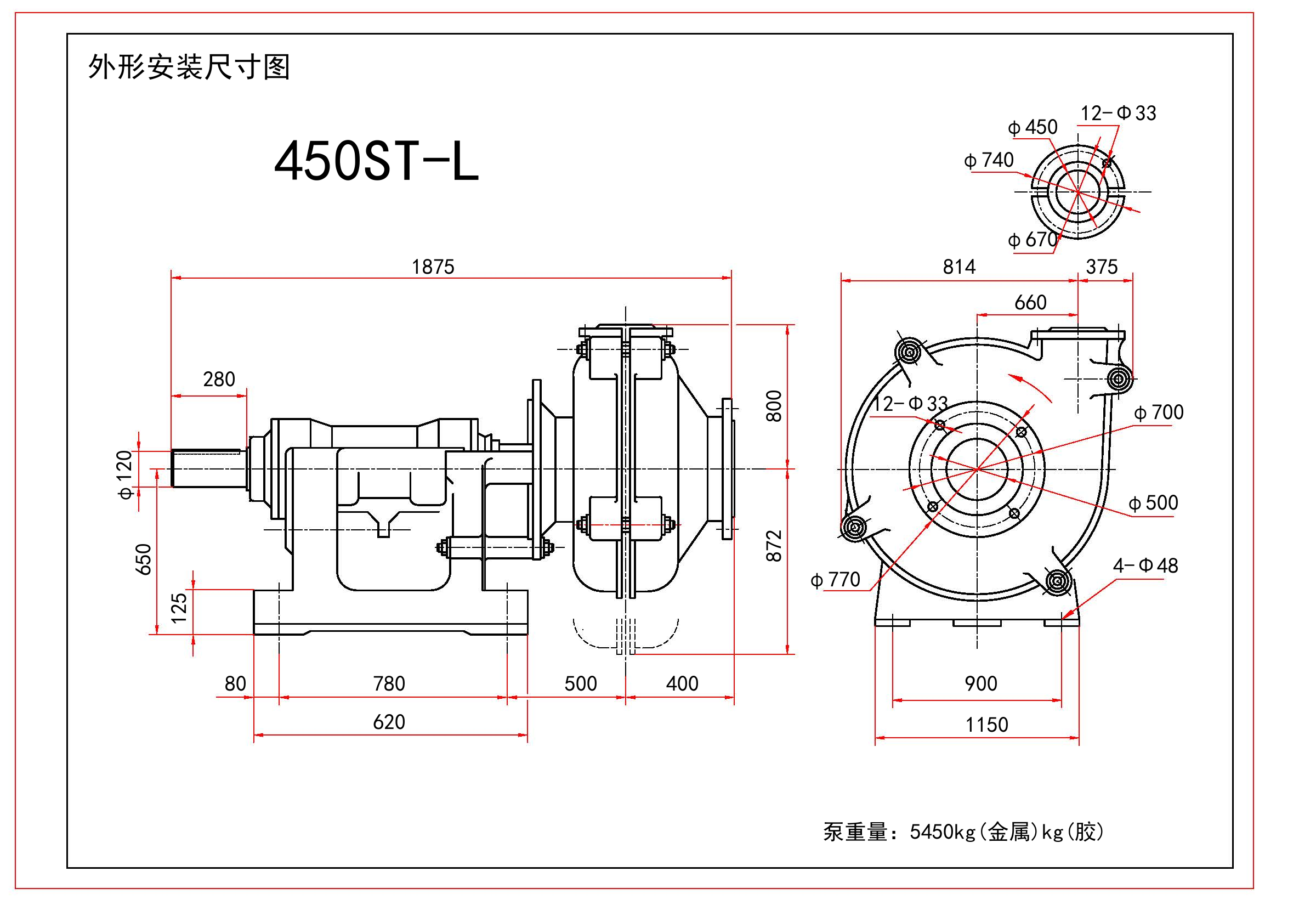 450ST-L Slurry Pump