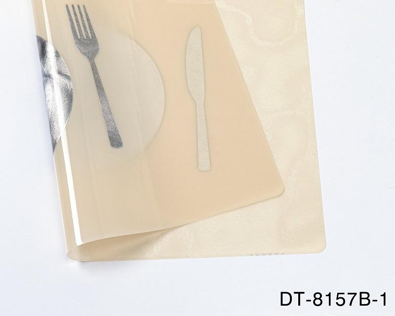 Dt 8157b 1 2