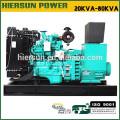 Générateur diesel AC triphasé refroidi à l'eau de 20kw