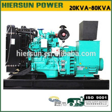 AC three phase water cooled 20kw diesel generator