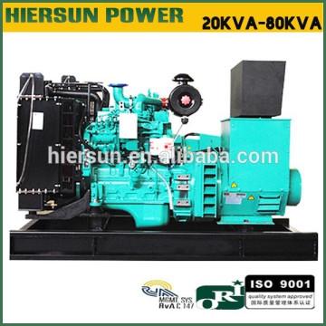 AC three phase water cooled 20kw diesel generator