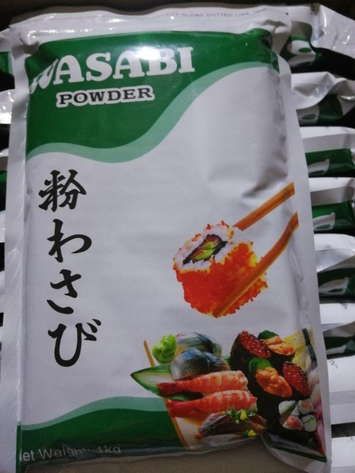 wasabi 1