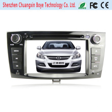 Car Navigation and Multimedio Fit for JAC Heyue Sedan Black