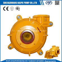 OEM high chrome slurry pumps