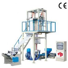 Машина для производства полиэтиленовой пленки