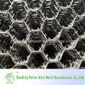Supply Hex Mesh Tortoise Shell Sheet