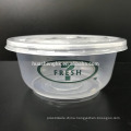 Food Grade 600ml/20oz Round Disposable PP Plastic Food Containers
