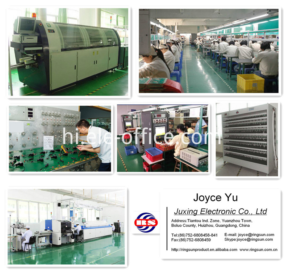 juxing stationery company contact